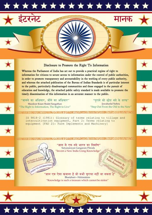 Bureau of Indian Standards - IS 9818-2: Glossary of terms relating to tillage and intercultivation equipment, Part 2: Terms relating to equipment