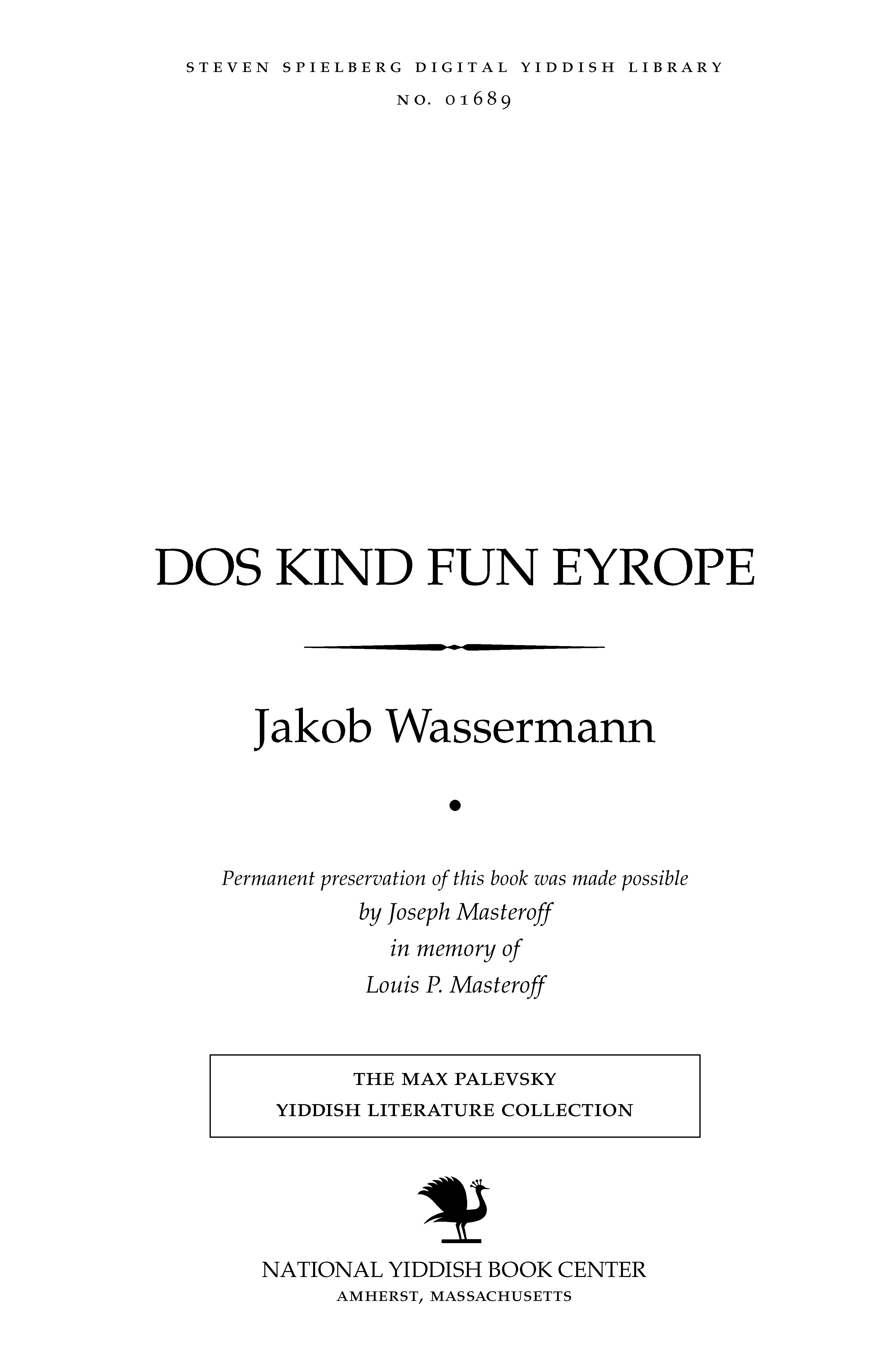 Cover of: Dos ḳind fun Eyrope