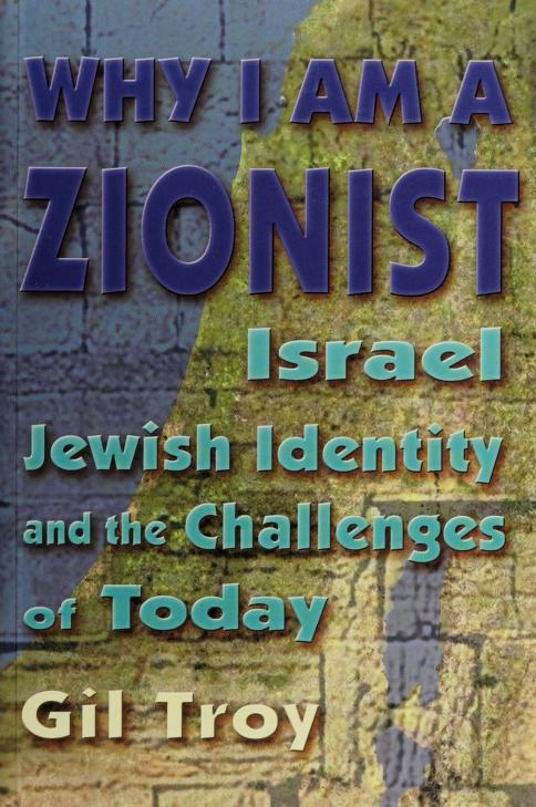 Why I am a Zionist by Gil Troy